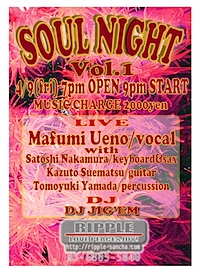 4_9(fri)-Soul-Night-vol.1.jpg