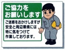 Safety 1603 Ime1603 02-2